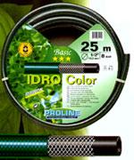 "Шланг ""IDRO color"" 1/2 дюйма 50 метров"
