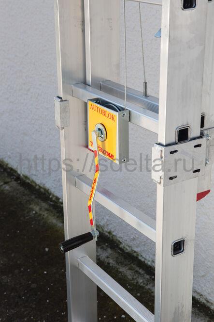 Лестница выдвижная трехсекционная FARAONE S3350/EC