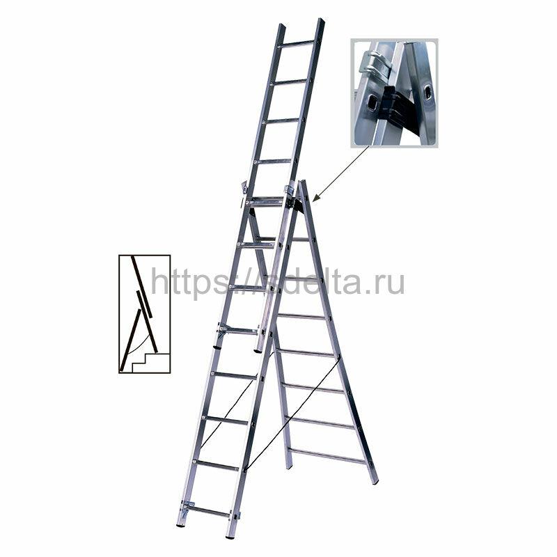 Трехсекционная алюминиевая лестница-стремянка Centaure BT 3x9