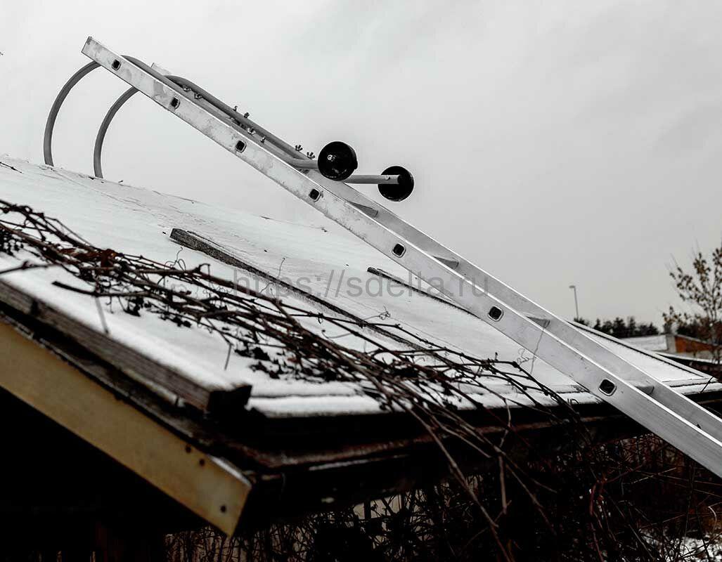 Опора на крышу для лестниц Centaure